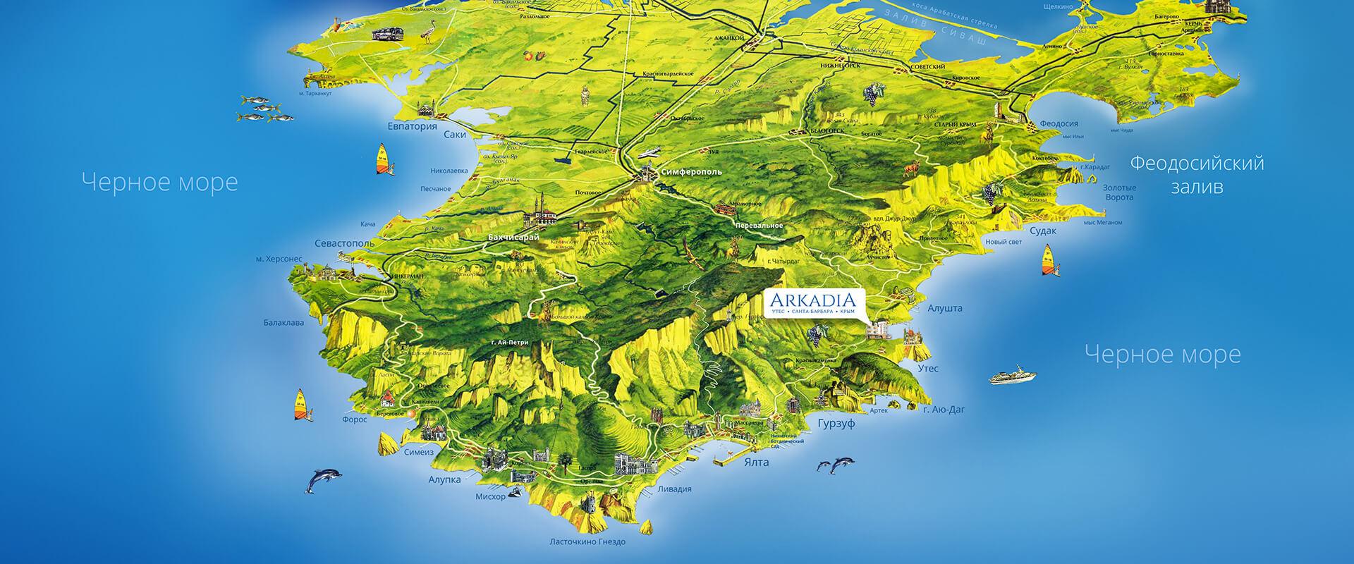 картинки карт крыма что, нас черногорией